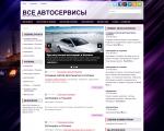 allavtoservices.ru