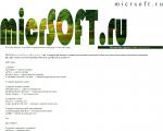 micrsoft.ru